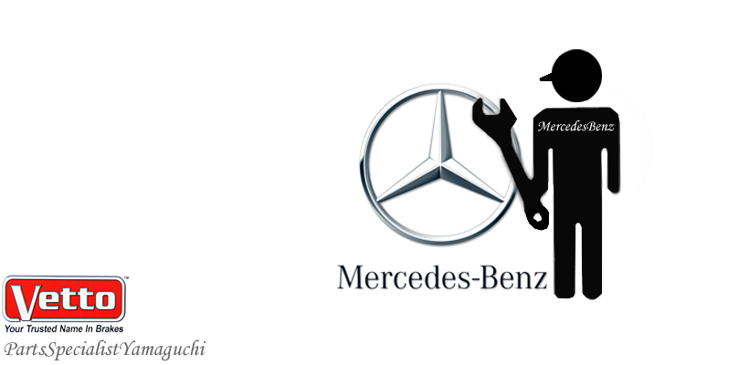 メルセデスベンツ車検おすすめブレーキパッドに交換!|輸入車パーツ故障原因と交換