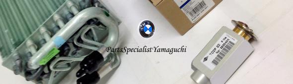 BMW,Z3,エキスパンションバルブ,故障,交換, 002.jpg