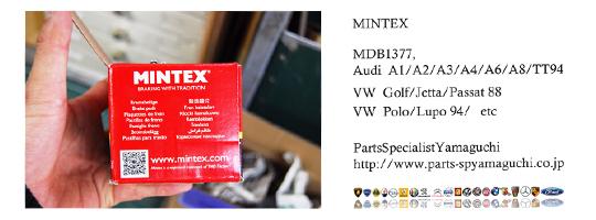 AUDI A4、 アウディA4、 ブレーキパッド交換、 異音