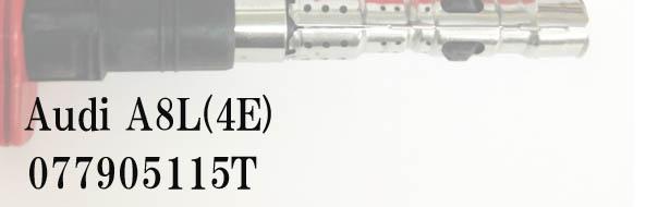 アウディ,イグニッションコイル交換,イグニッションコイル故障,0826-001-002.jpg