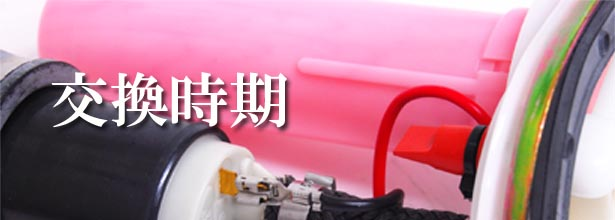 フィアットパンダ(fiat panda)エンジン故障,フェールポンプ交換,交換j時期,0923-007.jpg