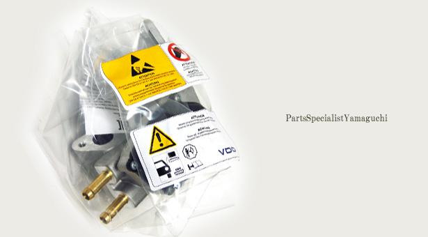 エンジン警告ランプ点灯!EGRバルブって?Audi A3(8P)|輸入車パーツ故障原因と交換商品イメージ画像,