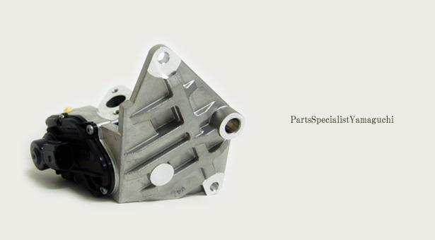 エンジン警告ランプ点灯!EGRバルブって?Audi A3(8P)|輸入車パーツ故障原因と交換,EGRバルブ交換,
