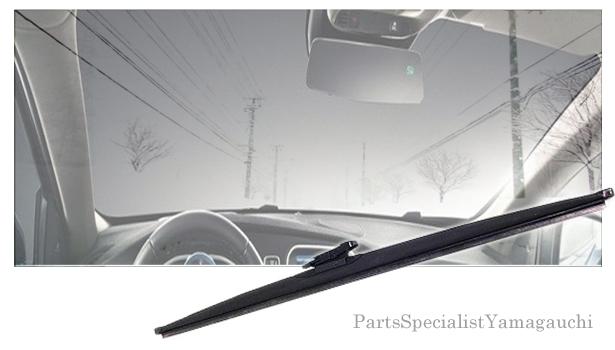 スノーブレード交換・ボルボV40(VOLVO V40)|輸入車パーツ故障原因と交換 ,故障時の症状と原因イメージ画像,