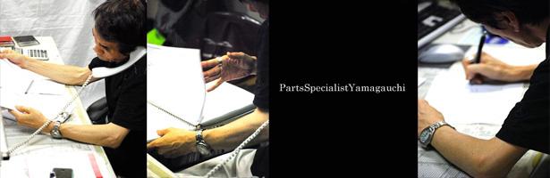 生産中止ブレーキマスターシリンダー・リペアキット| 輸入車パーツ故障原因と交換についてイメージ画像001,