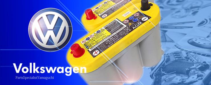 フォルクスワーゲン イオス バッテリー 1Q0998105