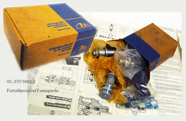 生産中止ブレーキマスターシリンダー・リペアキット| 輸入車パーツ故障原因と交換についてイメージ画像005,