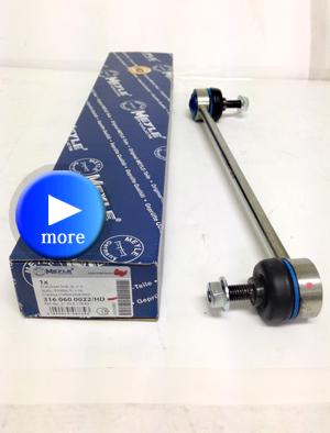 BMW MINI r50 フロントスタビリンク 33506772789