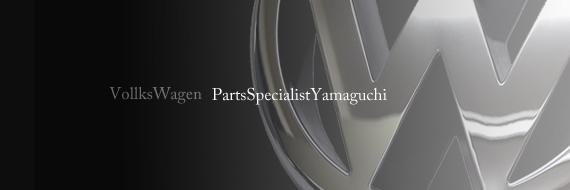 VW ニュービートル 故障 輸入車パーツ ラジエーター .jpg